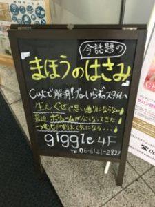 img_7591